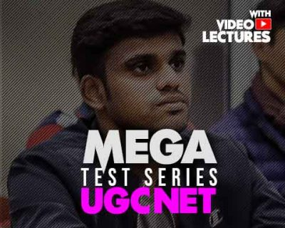 Mega Test Series for UGC NET Computer Science