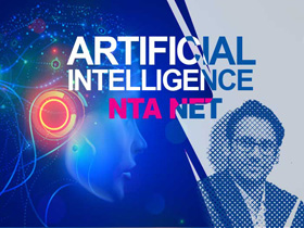 Artificial Intelligence (AI) for NTA NET